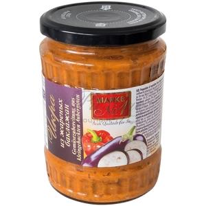 Caviar d'aubergines