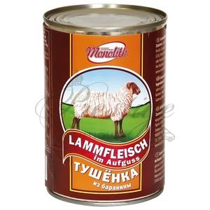 Tuschenka agneau épicée