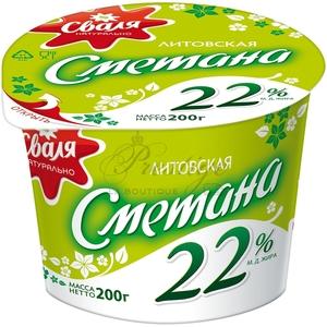 Crème aigre 22% 200 g