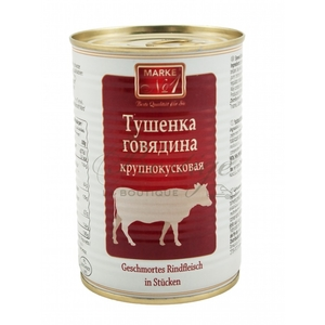 Tuschenka boeuf (Corned beef)
