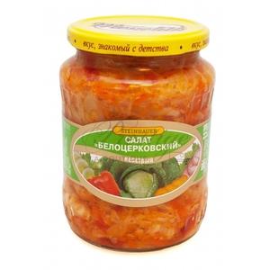 Salade de légumes...