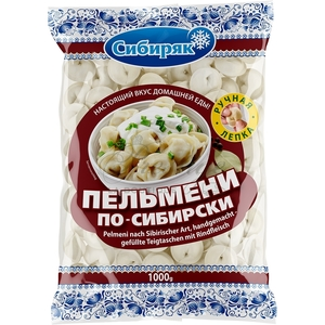 Pelmeni sibérien au boeuf 1 Kg