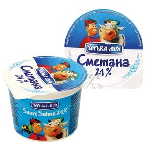 Crème aigre 21% 200 g