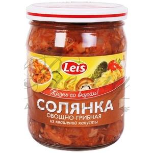 Soupe Solianka