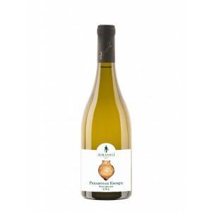 Vin blanc géorgien...